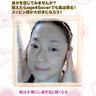 顔筋トレ習慣(美顔)サークル