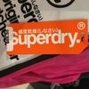 イギリスの大人気ブランドSuperdry極度乾燥(しなさい)