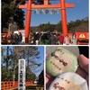 2019年 初詣「上賀茂神社」