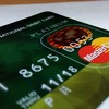 Tポイントが貯まるクレジットカードはYahoo!JAPANカード!