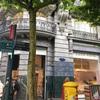 サンセバスチャンの街を散策