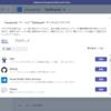 Visual Studio Team Servicesの外部サービス連携を使う-Teams編(22日目)