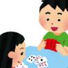 トランプ遊びの効果|幼児とトランプで遊ぼう