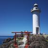 鶴岡市・鼠ヶ関灯台 そして青い空