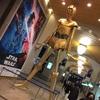 【映画】『スター・ウォーズ/スカイウォーカーの夜明け』(ネタバレなし)壮大なストーリーについに大円団の結末