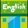 【お財布に優しい】都内で気軽に英会話を始める方法4選!【flamingo?東京英会話クラブ?】