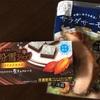 【糖質制限】セブンイレブンのサラダサーモンやっと買えた。糖質控えめチョコも。