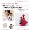 5/14 川岸倉庫 HACOOTO vol.3