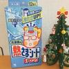 【RSP60】小林製薬「冷凍庫用熱さまシートストロング」