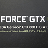 ELSA GEFORCE GTX 660 Ti S.A.C