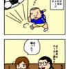 【妊娠中】胎動 〜come-ko〜