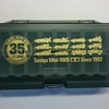 ミニ四駆限定販売商品 パーツケースセット ミニ四駆35周年記念モデル