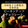 韓国焼酎(소주) 참이슬(チャミスル)