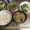 松屋の豚バラニンニク味噌炒め定食を食べてみた話