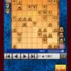 【Python】将棋ウォーズの棋譜をイイ感じに切り出す