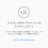 【iOS】UITabBarの真ん中のボタンが特殊な見た目・挙動のUIを作成する方法