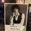 【ライブ】石崎ひゅーい「歌ってみんなをしあわせにしたい」