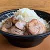 【 ワイルドラーメン 】肉が凄い二郎系をテイクアウト