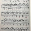 ショパン前奏曲集作品28(53)研究再開9日目ー第9番ホ長調