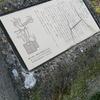 万葉歌碑を訪ねて(その471)―奈良市神功4丁目 万葉の小径(7)―万葉集 巻九 一七三〇