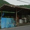 吉野町の家並みと、東吉野村の謎のレジャー施設