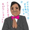 宝石の世界&女子マンガの世界【マツコの知らない世界】(20171212_02)