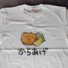 10分でオリジナルTシャツを作って在庫なしで販売できる「SUZURI」が凄い
