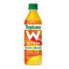 【味感】☆トロピカーナ W オレンジブレンド (Tropicana) ってどんな味?(ビタミンを飲む。程よく甘すぎない甘さ。ややオレンジっぽい匂いの中にすこしビタミン粉末の香りが混じっていますね )