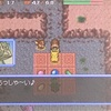 【ポケダン空 その12】遠征スタート!
