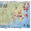 2016年10月24日 10時54分 東京都多摩西部でM2.9の地震