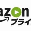 【プライムビデオ】エロいアニメおすすめ33選!~ジャンル別に紹介~