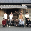 2019開発合宿〜奈良県吉野〜