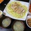 茹で鶏、スープ、切り干し、白菜漬け