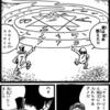 追悼・怪奇の二大巨人1922〜2015
