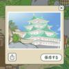 中国で人気らしい「旅かえる」が本当に人気なのか聞いてみた。