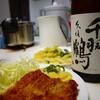 日常:千羽鶴 & ヤマサン正宗を飲む+新発売ニュースいくつか