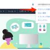 【誰でも】AmazonのアソシエイトリンクをYouTubeに貼る方法と注意点!