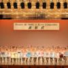 【コンクール結果】第10回P.B.Kウィンターコンクール