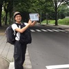 【タイ】day 1  いざ、ほほえみの国タイへ!!!