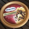 【コンビニ】ハーゲンダッツ バナナキャラメルクッキーとピスタチオベリーとジャポネシリーズ