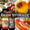 【オススメ5店】山形市(山形)にあるビールが人気のお店