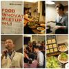 『フード・イノベーター・ミートアップVol.1』を開催しました!