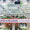 """【スパドラ】リリースライブツアー""""Pendulum Road!""""[ららぽーと横浜編](最終日)"""