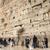 イスラエル、旧市街での両替について