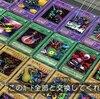 遊戯王高額系カード紹介