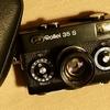 シャッタースピードについて〜フィルムカメラをはじめたい・はじめたばかりの初心者の方のためのとっても簡単なはなし・その2