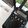 受信機 アイコム IC-R6 を設備に追加