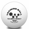 【2018年トレ球事情】ワールドコネクトの登場で激変するかもしれないトレ球の状況