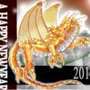 2012年、新年明けましておめでとうございます