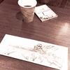 散歩deスケッチ 大阪城公園3話 水彩試し描き